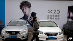 圖為2017年10月21日北京的時尚消費廣告。