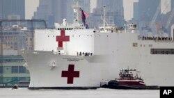 Госпитальный корабль ВМС США USNS Comfort