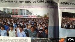 北韓在俄羅斯的活動一直活躍。北韓在俄羅斯免費散發的俄文版官方宣傳雜誌《高麗》中的反美內容。