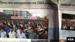 朝鲜在俄罗斯的活动一直活跃。朝鲜在俄罗斯免费散发的俄文版官方宣传杂志《高丽》中的反美内容。