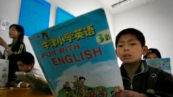 上海取消小學英語期末考試 為學生減壓還是鎖國信號?