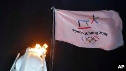 Pyeongchang ေဆာင္းရာသီအိုလံပစ္ပြဲေတာ္