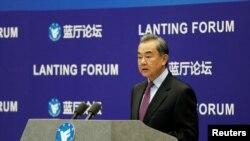 Ngoại trưởng Trung Quốc Vương Nghị phát biểu tại Diễn đàn Lanting hôm 22/2/2021.