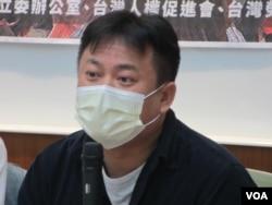 台湾执政党民进党立委洪申翰(美国之音张永泰拍摄) Hong shen-han Taiwan DPP legislator