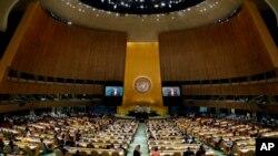 اقوامِ متحدہ کی جنرل اسمبلی کا ایک منظر