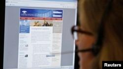 Sebagian besar warga AS ingin pemerintah berbuat lebih banyak untuk melindungi privasi mereka di internet (foto: ilustrasi).