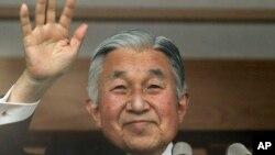 日本明仁天皇慶祝了他的80大壽
