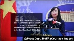 Bộ ngoại giao Việt Nam đưa ra tuyên bố phản ứng về các hoạt động của Trung Quốc trên biển Đông qua Twitter (@PressDept_MoFA)
