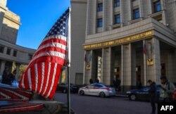 Фото: машина посольства США в Росії