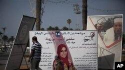 利比亞人準備選舉