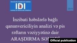 018-ci ildə Azərbaycanda inzibati həbslərin və pis rəftarın statistikası sənədi