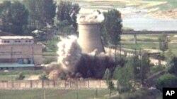 Ядерный реактор в Йонгбене