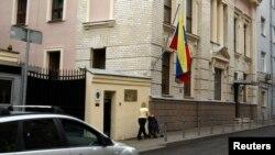 Kedutaan Besar Venezuela di Moskow, Rusia (9/7).