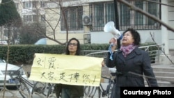 杨匡和刘沙沙3月7日在刘霞住家楼下声援(胡佳推特图片)