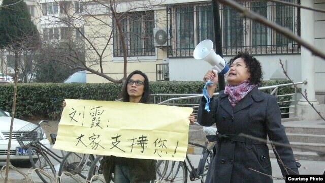 杨匡和刘沙沙2013年3月7日在刘霞住家楼下声援(胡佳推特图片)