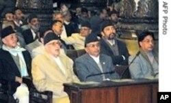 نیپال کی پارلیمینٹ کا اجلاس