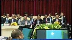 东盟领导人在柬埔寨召开峰会