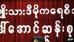 Birmada demokratiya tərəfdarı lider Au San Syu Çi