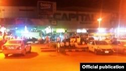 Capital Hypermarket ေစ်း၀ယ္စင္တာ