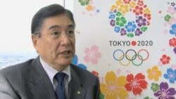 Tokyo Gears Up for 2020 Olympics