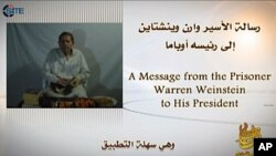 Trong video của al-Qaida có cảnh ông Weinstein, 70 tuổi, gởi thông điệp cho Tổng thống Obama