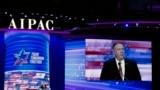 نسخه کامل سخنان مایک پمپئو در گردهمایی سالان ایپک و اشاره به ایران