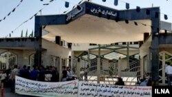 تجمع کارگران کنتورسازی قزوین مقابل استانداری قزوین
