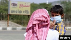 MERS là một chứng bệnh đường hô hấp mà trong giai đoạn đầu tạo ra những triệu chứng giống như bệnh cúm. Ca bệnh đầu tiên được xác định ở Ả rập Xê út năm 2012. Bệnh này hiện giờ không có cách chữa trị và không có vắc xin, tỉ lệ tử vong cao hơn 40%.