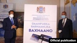 Barnaamijka Baxnaano