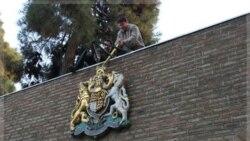 نشان سر در سفارت بریتانیا در تهران ایران نوامبر ۲۰۱۱ به دست مهاجمان پایین آورده شد.