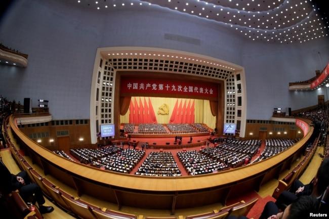 中國共產黨第十九次全國代表大會閉幕式會場(2017年10月24日)。
