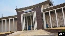 L'entrée principale de l'université de Kinshasa, RDC, le 19 janvier 2015.