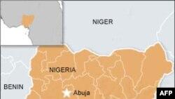 Bản đồ bang Kogi, Nigeria, nơi hơn 100 tù nhân trốn thoát