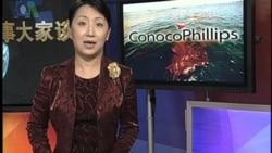 美国石油公司为在中国泄漏石油致歉