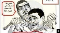 Ekspresi wajah pemain bola basket asal China Yao Ming (kanan) sering dijadikan karakter dalam meme (gambar parodi) politik, seperti yang satu ini yang menyindir mantan presiden Mesir Mohammed Morsi.