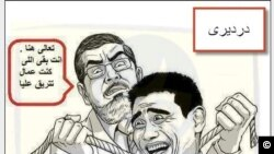 Kartun yang menggambarkan Presiden Morsi menggantung pengkritiknya.