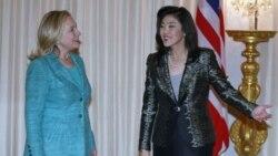 کلینتون یک کمک ۱۰ میلیون دلاری به تایلند را اعلام می کند