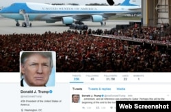 A screenshot taken June 6, 2017, shows President Donald Trump's Twitter page.