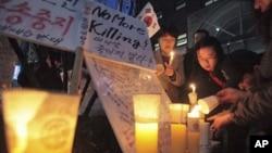 지난해 서울에서 열린 북한 인권 개선 촉구 시위 (자료사진)