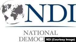 Logo Nacionalnog demokratskog instituta NDI