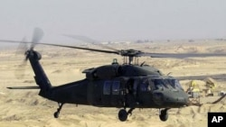 An example of a Black Hawk helicopter.