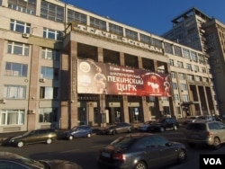 """上个世纪30年代莫斯科的标志性建筑""""河畔大楼""""。大楼由住宅、剧院和电影院等组成,邻近克里姆林宫。大楼的住户是当时布尔什维克权贵,其中一半人先是参与斯大林政治迫害,然后自己也遭受迫害。话剧的一些故事和主人公来自这座大楼,几名被采访者仍住在这里 (美国之音白桦)"""