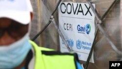 Le Ghana reçoit les premiers vaccins du dispositif COVAX