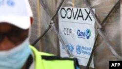 ការដឹកជញ្ជូនជាលើកដំបូងនៃវ៉ាក់សាំងបង្ការជំងឺកូវីដ១៩ តាមរយៈកម្មវិធី COVAX របស់អង្គការសុខភាពពិភពលោក បានទៅដល់ប្រទេសហ្គាណា កាលពីថ្ងៃទី២៤ ខែកុម្ភៈ ឆ្នាំ២០២១។