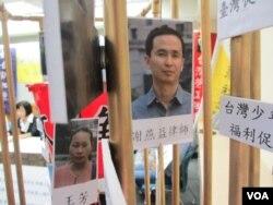 仍然有23名中國維權律師遭到關押(美國之音張永泰拍攝)