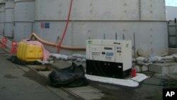 Operator PLTN Fukushima, TEPCO, melaporkan adanya kebocoran baru dari tanki di kota Okuma tersebut, Kamis (3/10).