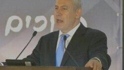 انتصاب وزير جديد دفاع مدنی در اسرائيل