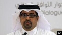 بحرین: قومی مفاہمتی مذاکرات کا آغاز