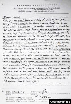 """Krajem septembra 1994. godine """"Bowie"""" je poslao pismo Smajloviću"""