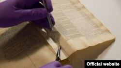 Rad na očuvanju Džefersonove biblije